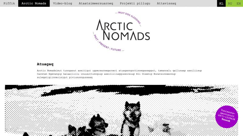 arcticnomads.nebula.gl - desktop version.