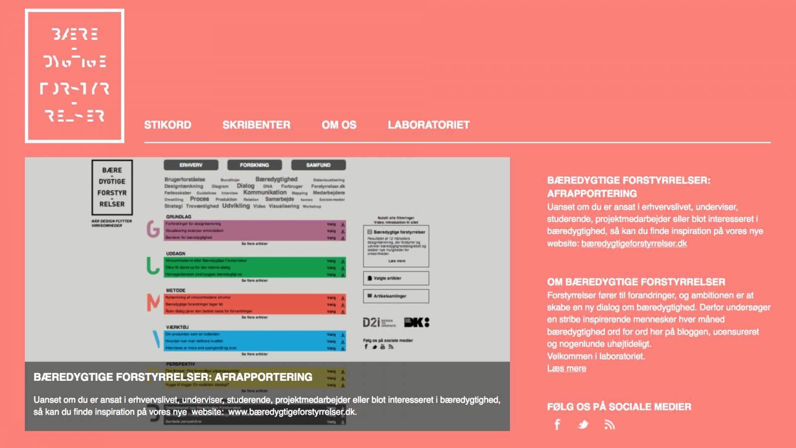 forstyrrelser.dk - desktop version.
