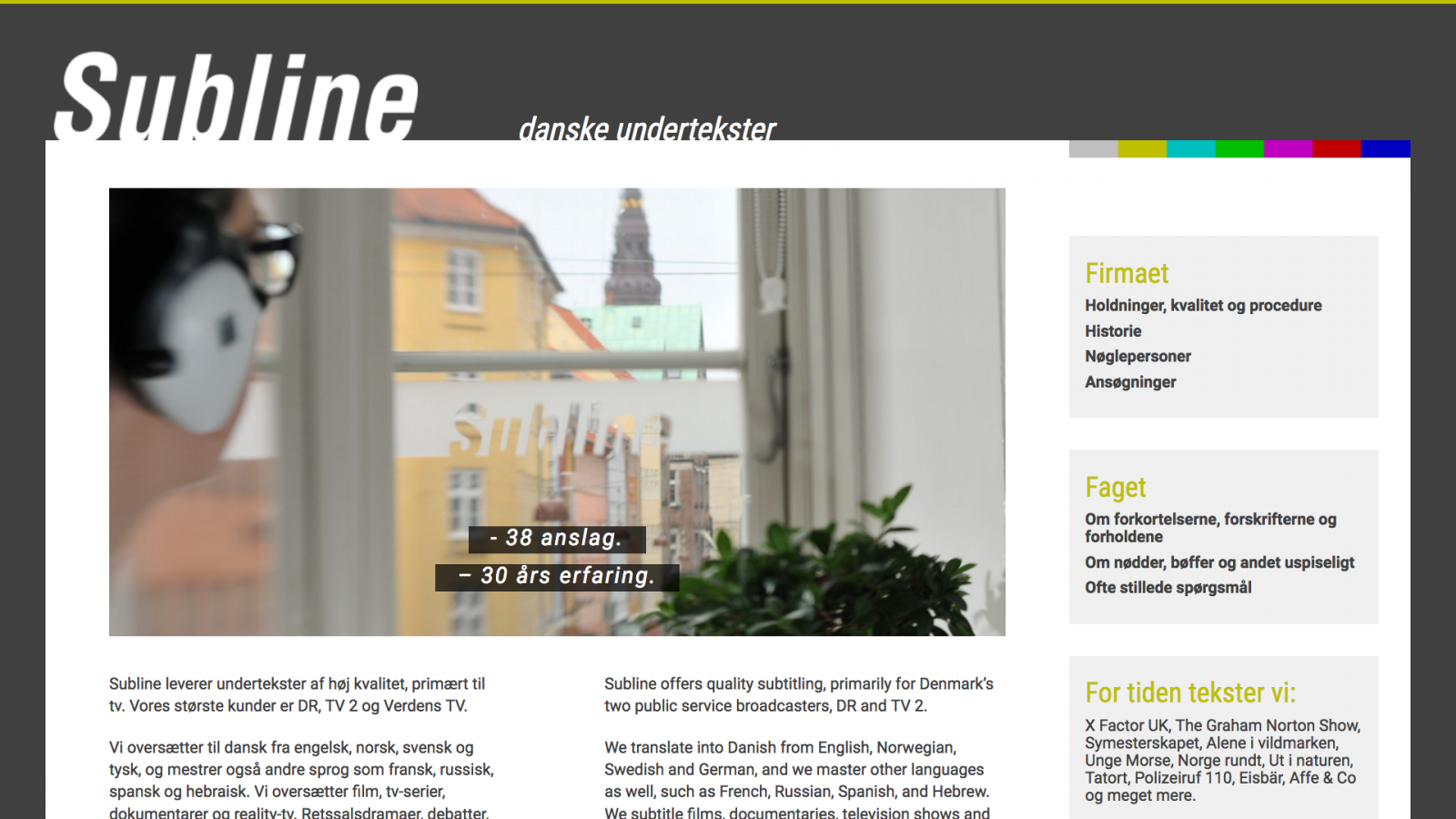 subline.dk - desktop version.